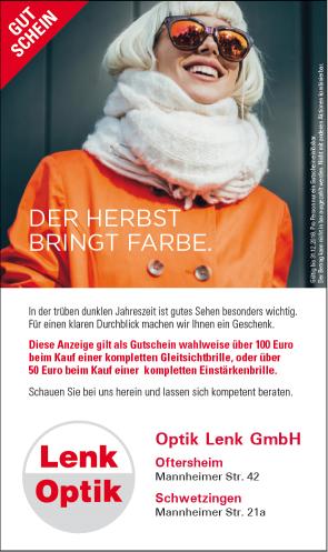 Gutschein – Gutschein – Gutschein – Herbst 2018